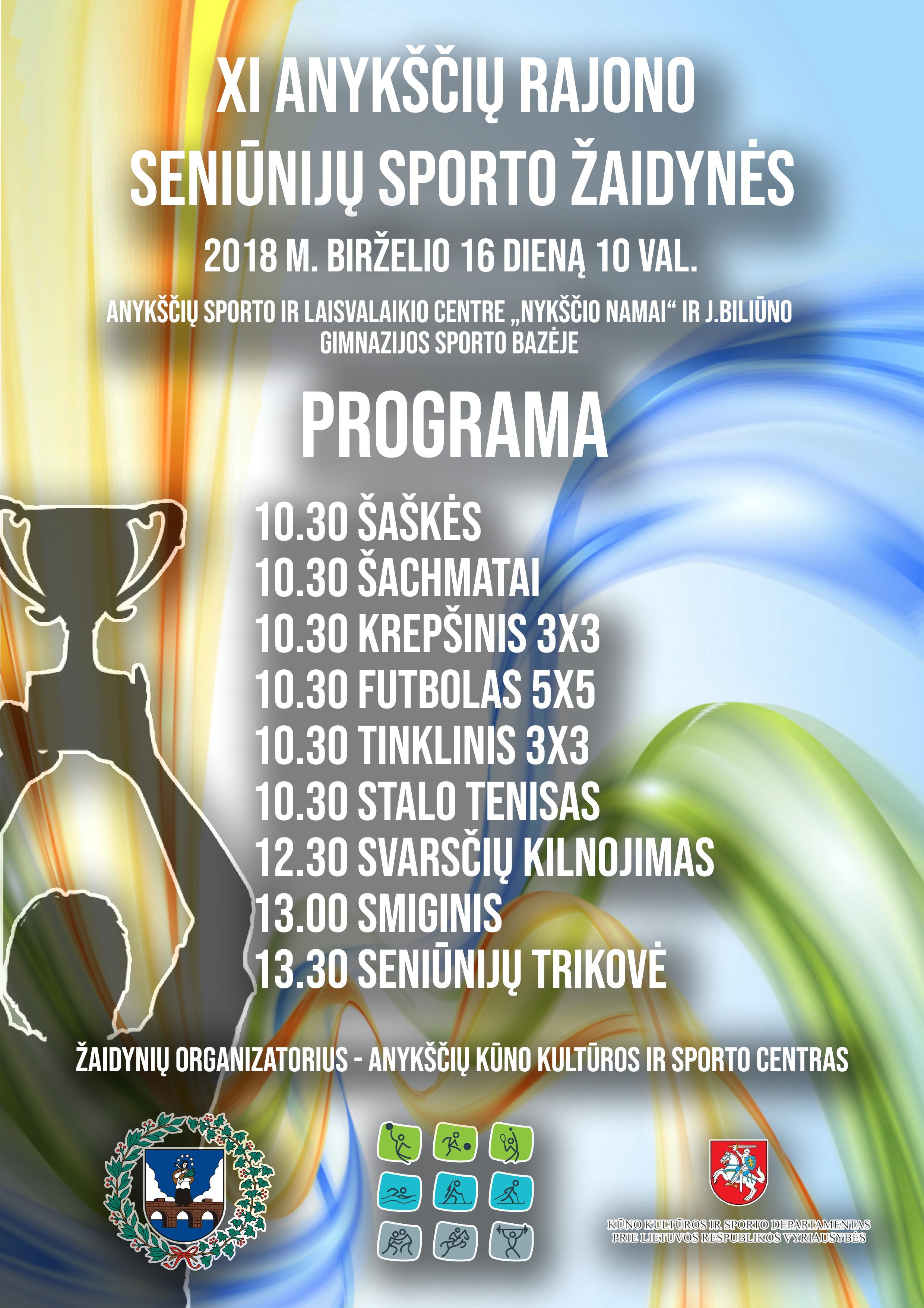 Anykščių seniūnijų sporto žaidynės 2018