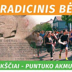 """Tradicinis bėgimas: """"Anykščiai – Puntuko akmuo – Anykščiai"""" (programa)"""